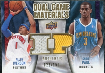 2009/10 Upper Deck Game Materials Dual Gold #DGIP Allen Iverson Chris Paul /150