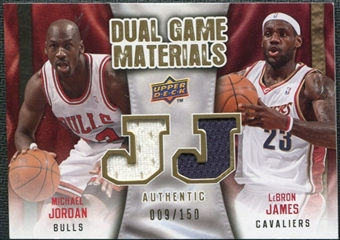 2009/10 Upper Deck Game Materials Dual Gold #DGML LeBron James Michael Jordan /150