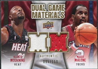 2009/10 Upper Deck Game Materials Dual Gold #DGMM Alonzo Mourning Moses Malone /150