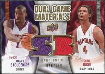 2009/10 Upper Deck Game Materials Dual Gold #DGSB Amare Stoudemire Chris Bosh /150
