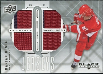 2009/10 Upper Deck Black Diamond Jerseys Quad #QJMH Marian Hossa