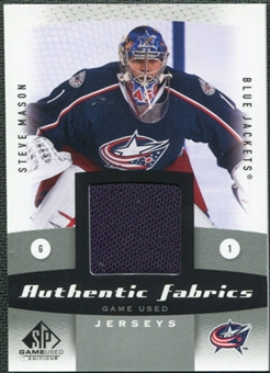 2010/11 Upper Deck SP Game Used Authentic Fabrics #AFSM Steve Mason