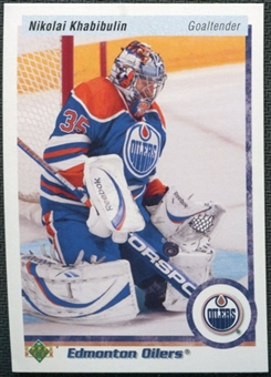 2010/11 Upper Deck 20th Anniversary Parallel #322 Nikolai Khabibulin