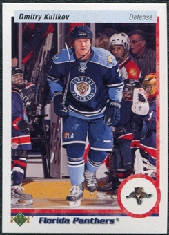 2010/11 Upper Deck 20th Anniversary Parallel #330 Dmitry Kulikov
