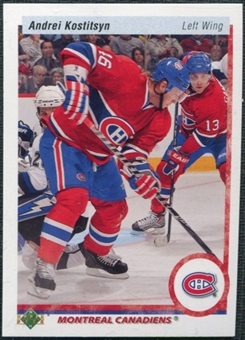 2010/11 Upper Deck 20th Anniversary Parallel #354 Andrei Kostitsyn
