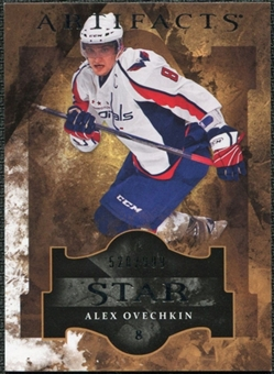 2011/12 Upper Deck Artifacts #121 Alexander Ovechkin Star /999