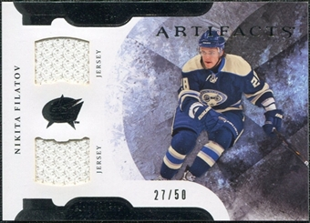 2011/12 Upper Deck Artifacts Horizontal Jerseys #63 Nikita Filatov /50