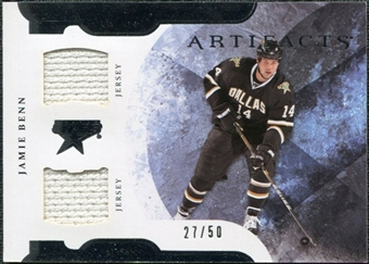 2011/12 Upper Deck Artifacts Horizontal Jerseys #74 Jamie Benn /50
