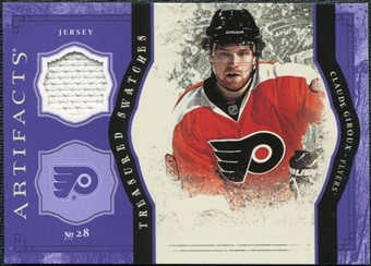 2011/12 Upper Deck Artifacts Treasured Swatches Purple #TSCG Claude Giroux