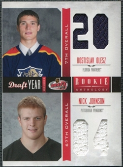 2011/12 Panini Rookie Anthology Draft Year Combo Jerseys #32 Rostislav Olesz Nick Johnson