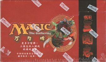 Magic the Gathering Portal 3: Three Kingdoms Booster Box - Chinese Edition
