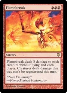 Magic the Gathering Darksteel Single Flamebreak Foil