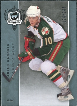 2007/08 Upper Deck The Cup #53 Marian Gaborik /249