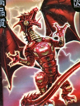 Max Protect Red Robo Fury Dragon Deck Protectors 50 Count Pack (Lot of 3)