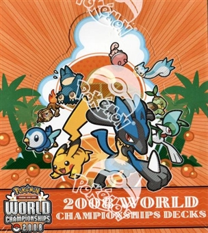 Pokemon 2008 World Championship Deck Box