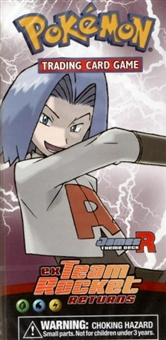 Pokemon EX Team Rocket Returns James Precon Theme Deck