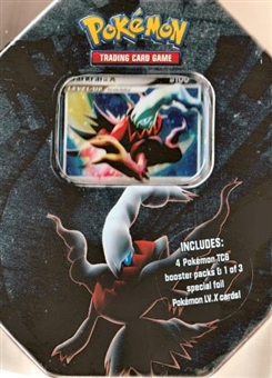 2009 Pokemon Legendary Collection Darkrai Tin