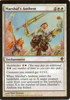 Magic the Gathering Worldwake Single Marshal's Anthem Foil