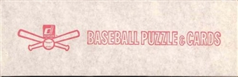 1985 Donruss Baseball Factory Set
