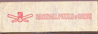 1986 Donruss Baseball Factory Set