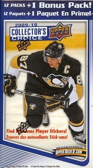 2009/10 Upper Deck Collector's Choice Hockey 13-Pack Blaster 5-Box Lot
