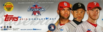 2010 Topps Factory Set Baseball All-Star (Box)
