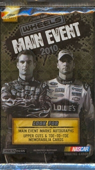 2010 Press Pass Wheels Main Event Racing Hobby Pack