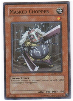 Yu-Gi-Oh Promo Single Mad Reloader Super Rare (GX04-EN001)