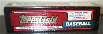 1992 Topps Gold Baseball Factory Set