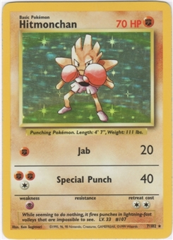 Pokemon Base Set 1 Single Hitmonchan 7/102