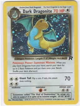 Pokemon Team Rocket Single Dark Dragonite 5/82 - NEAR MINT (NM)