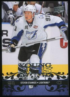 2008/09 Upper Deck #245 Steven Stamkos Young Gun Rookie RC