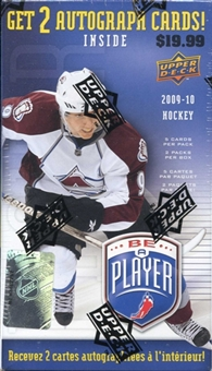 2009/10 Upper Deck Be A Player Hockey 2-Pack Box (2 Autos!)
