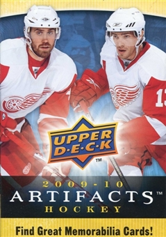 2009/10 Upper Deck Artifacts Hockey 24-Pack Lot