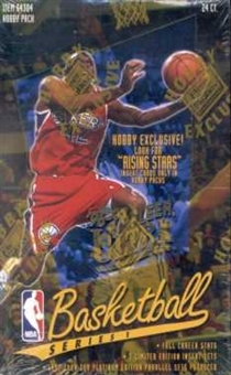 1996/97 Fleer Ultra Series 1 Basketball Hobby Box