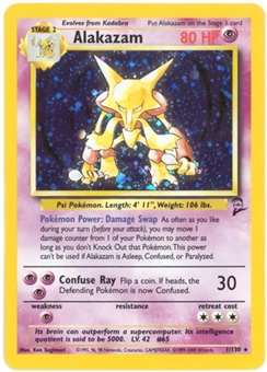 Pokemon Base Set 2 Single Alakazam 1/130