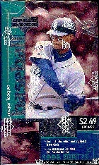 1998 Upper Deck Series 1 Baseball 28 Pack Box