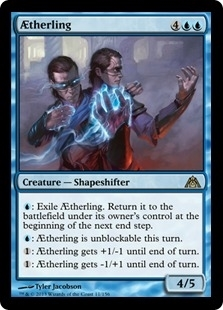 Magic the Gathering Dragon's Maze Single Aetherling - SLIGHT PLAY (SP)