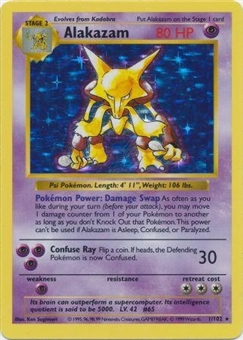 Pokemon Base Set 1 Single Alakazam SHADOWLESS - MODERATE PLAY (MP)