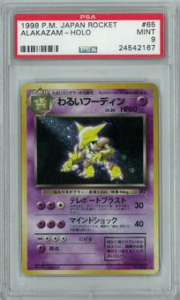 Pokemon Rocket Single Dark Alakazam Japanese - PSA 9
