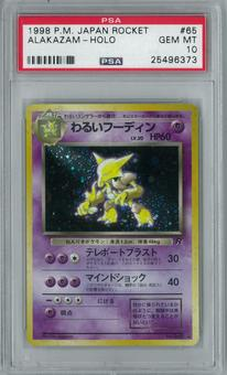 Pokemon Japanese Team Rocket Dark Alakazam Holo Rare PSA 10