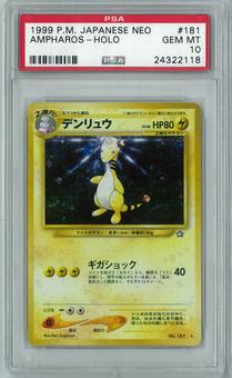 Pokemon Japanese Neo Genesis Gold Silver to a New World Ampharos Holo Rare PSA 10