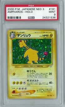 Pokemon Japanese Neo Revelation 3 Awakening Legends Ampharos Holo Rare PSA 9