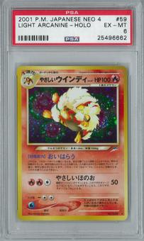 Pokemon Japanese Neo 4 Light Arcanine Holo Rare PSA 6
