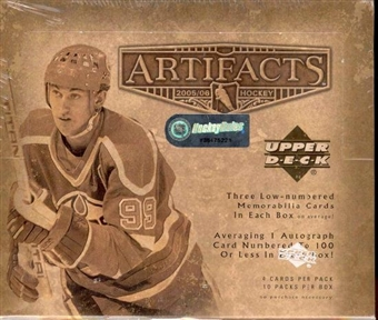 2005/06 Upper Deck Artifacts Hockey Hobby Box