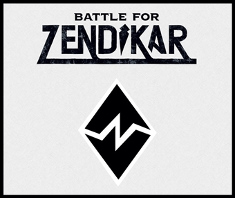Magic the Gathering Battle for Zendikar Intro Pack - Set of 5 (Presell)
