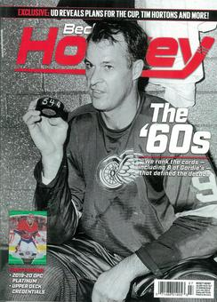 2016 Beckett Hockey Monthly Price Guide (#288 August) (Mr. Hockey Gordie Howe)