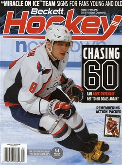 2014 Beckett Hockey Monthly Price Guide (#259 March) (Ovechkin)