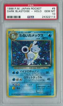 Pokemon Rocket Single Dark Blastoise Japanese - PSA 10