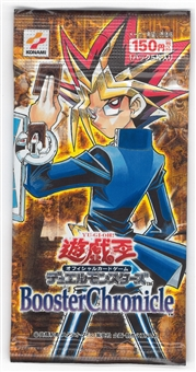Konami Yu-Gi-Oh Booster Chronicle JAPANESE Pack